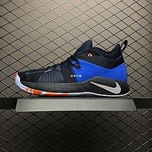Nike PG 2 EP Paul George 2.0 PG2 耐克 黑藍橘 經典 運動籃球鞋 AJ2040-400 男
