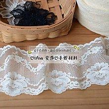 『ღIAsa 愛莎ღ手作雜貨』日本花邊輔料進口米黃色柔軟碎花蕾絲花邊寬8.6cm