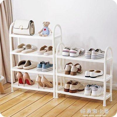 加厚塑膠多層鞋架 多功能鞋子收納架家用客廳鞋櫃鞋架子  igo