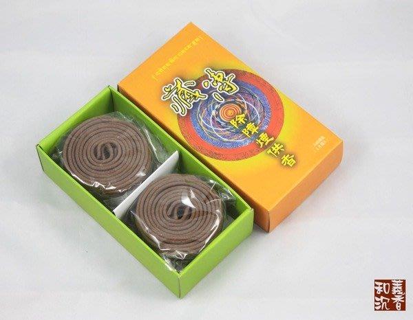 盤香【和義沉香】《編號TY02》佈施 煙供 淨息 藏傳除障煙供系列-微盤香 48環入 特價$330/盒