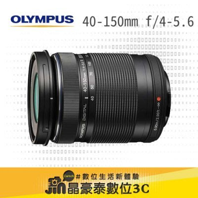 Olympus 40-150mm f4-5.6 鏡頭 台南 晶豪野3C 專業攝影 平輸 嘉義