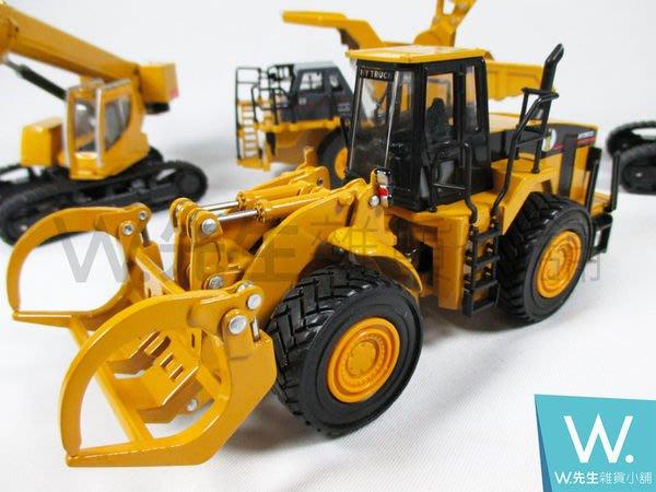 【W先生】HY TRUCK 1:50伐木機模型/工程車/金屬模型/伐木車金屬模型/合金車