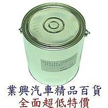 SOFT 99 粗腊 ( 2KG ) (日本原裝進口)(99-C205)【業興汽車精品百貨】