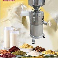 【網路貿易商城】五榖雜糧磨粉機 豆漿機 中藥粉碎機 菜頭粿製造機 高速旋轉低分貝