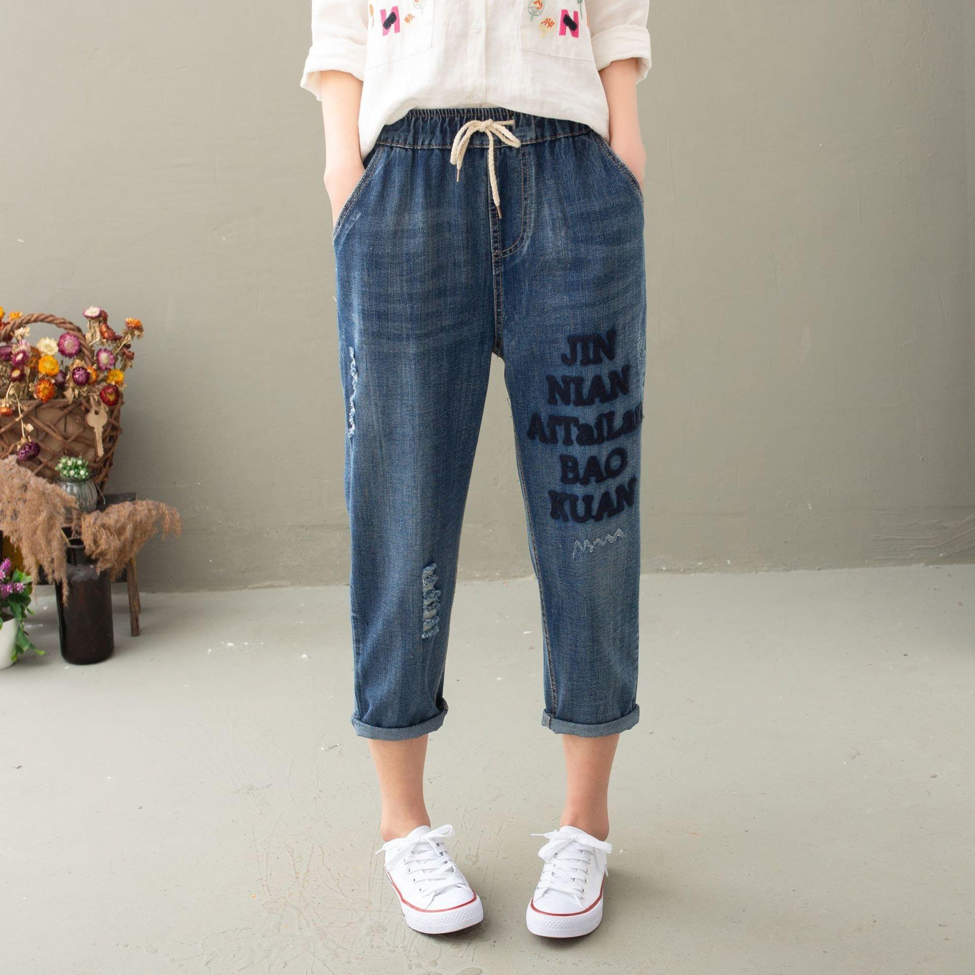 【0033】褲子  日系森女系字母刺繡鬆緊腰破洞繫帶寬鬆七分牛仔褲。☆*藍荳荳小舖*☆(預購)