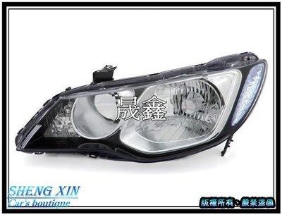 《晟鑫》全新 CIVIC 8 喜美8代 K12 UH 06~08年 對應原廠HID 黑框大燈 喜美八代 一顆2600