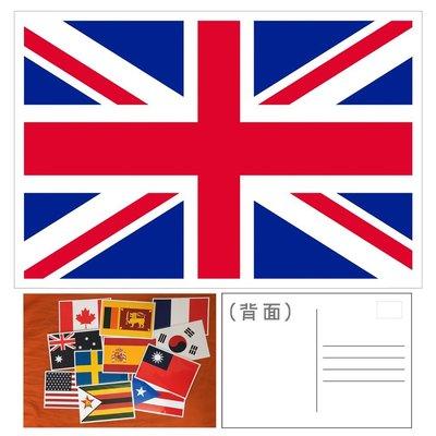 〈世界國旗明信片〉英國 United Kingdom 明信片