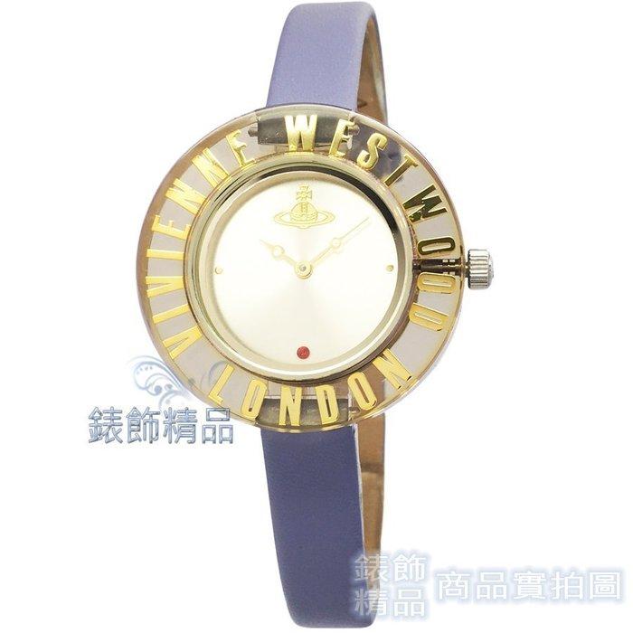 【錶飾精品】Vivienne Westwood VV032PP 英倫時尚腕錶 星球 紫色皮帶 原廠正品