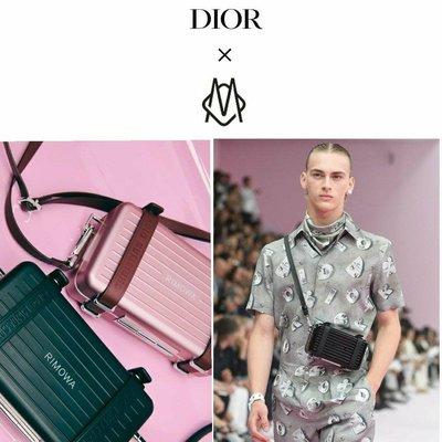 DIOR × RIMOWA 聯名限量款 行李小斜背包 肩背包 手拿包  中性款 100%全新正品 代購