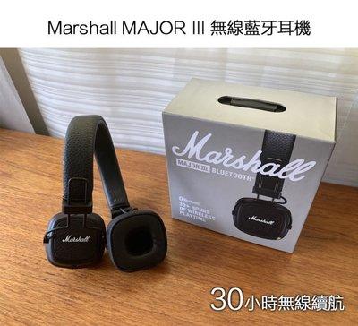 Marshall major 3 無線藍牙耳機(平行進口)