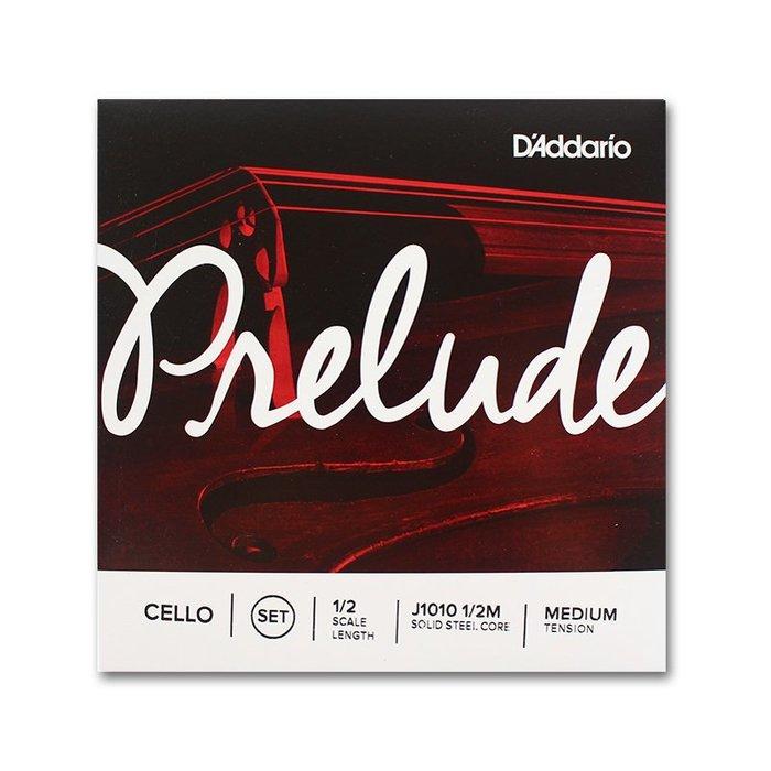 【三益琴行】大提琴 Prelude-1/2弦組-免運優惠中