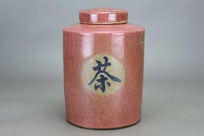 ㊣姥姥的寶藏㊣民國易武正山福元昌號紅釉開片茶葉罐古玩古董