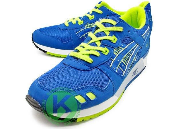 2013 復古慢跑鞋 ASICS GEL-LYTE III 3 藍螢光綠 寶藍 牛巴戈 亞瑟士 H30EK-9059