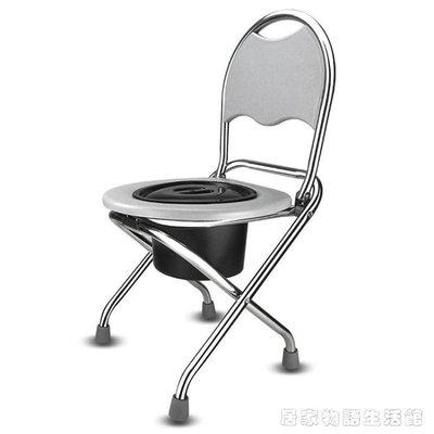 孕婦坐便器老人坐便椅摺疊式蹲坑椅防滑便攜行動馬桶家用大便椅凳