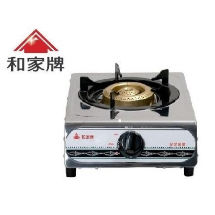 桶裝(液化)專用 和家牌 KG-8 / KG8 / KG-260 傳統式不繡鋼安全單口瓦斯爐 合金爐頭 火力強