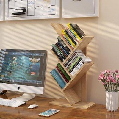 哆啦本鋪 書架 樹形書架兒童簡易置物架學生用桌面書架書柜儲物架 D655