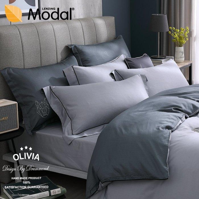 【OLIVIA 】DR3005 灰 標準單人床包枕套兩件組 刺繡設計   MOC莫代爾棉 台灣製