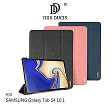 KINGCASE (現貨) DUX DUCIS Galaxy Tab S4 10.1 DOMO 皮套 平板套保護套