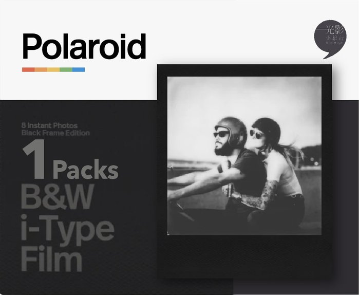 【光影小旅行】ㄧ盒Polaroid B&W for i-Type Black(黑框)OneStep2 +