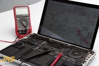 【金日鑫蘋果維修】APPLE  Macbook Air  11吋 2014年 A1465 中文英文鍵盤換新