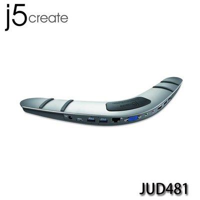 【MR3C】送$500禮券 含稅附發票 j5 create JUD481 USB3.0迴力鏢筆電擴充基座