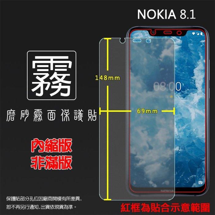 霧面螢幕保護貼 NOKIA 8.1 TA-1119 保護貼 軟性 霧貼 霧面貼 磨砂 防指紋 保護膜 手機膜