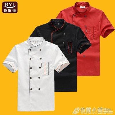 全館折扣 廚師工作服短袖套裝餐廳飯店廚房工作服男女青年透氣薄款