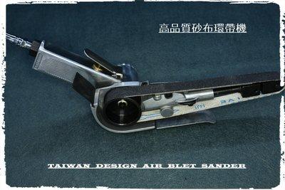 20mm 520mm 氣動砂布環帶機 環帶砂光機 砂帶機打砂機 鋰電打磨機 電動抛光機 充電砂布機水砂紙 5吋研磨機木工