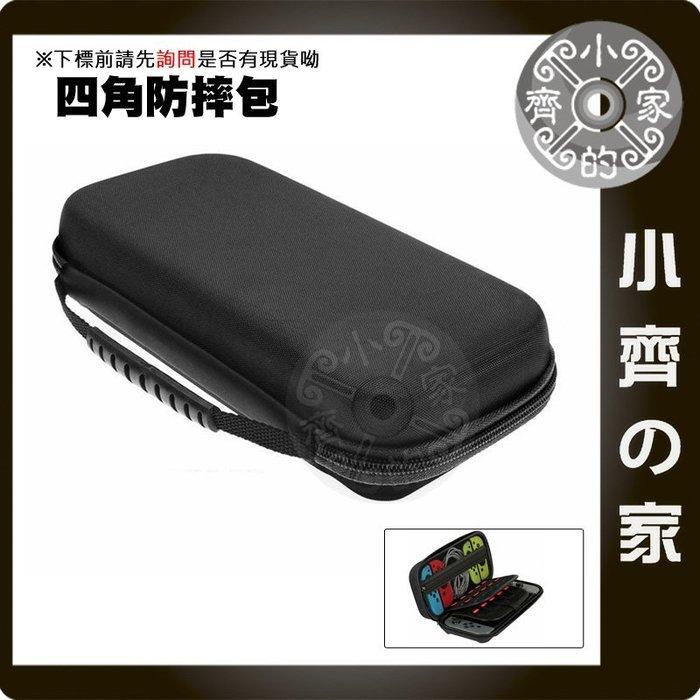 任天堂 Switch主機 NS 搖桿 遊戲卡片 大容量 防震包 硬殼包 收納包 防撞包 手提包 保護包 小齊的家