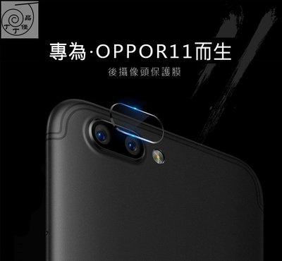 丁丁 OPPO R11s Plus 手機鏡頭鋼化玻璃膜保護圈 r11 plus 后攝像頭防磕防碰 合金保護框 鋼化玻璃貼