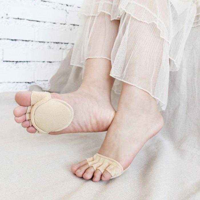 解憂zakka~五指襪女 純棉腳墊防滑露趾半掌高跟鞋襪腳趾襪隱形 半截半腳襪子