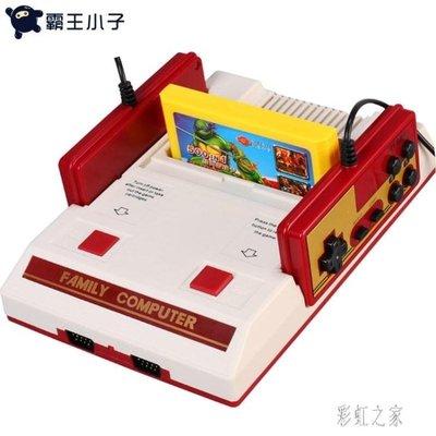 電視懷舊款老式8位FC雙人手柄插卡游戲機任天堂紅白游戲機家用LB15096
