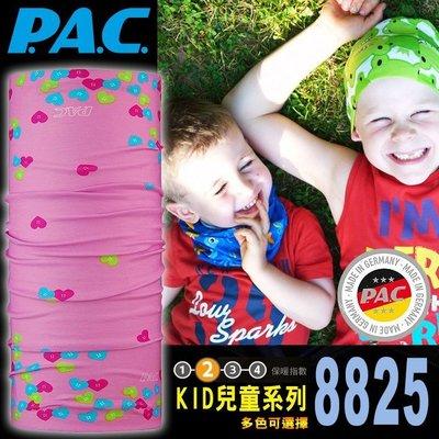 【ARMYGO】P.A.C. Kids Original兒童多用途頭巾系列 #8825-131 甜美心心