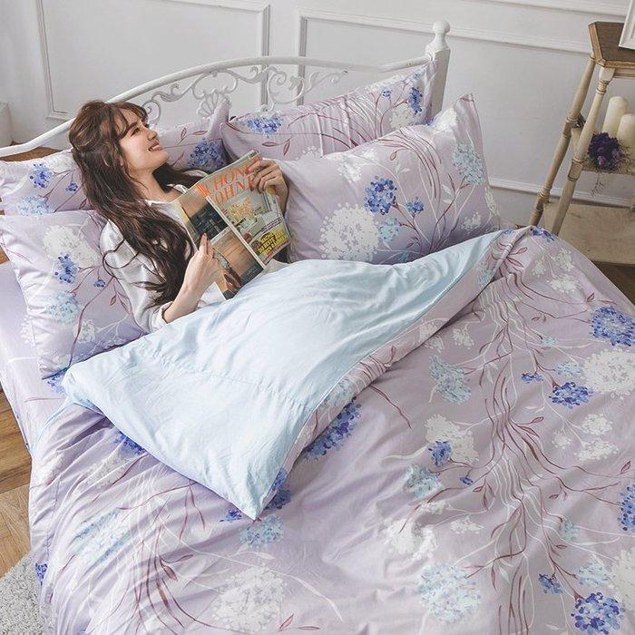 床包被套組 / 雙人加大【芙若蕾-兩色可選】含兩件枕套  60支精梳棉  戀家小舖台灣製AAS312