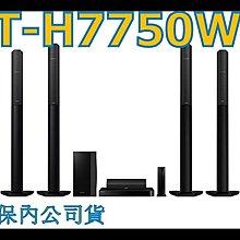 《保內公司貨》Samsung 真空管家庭劇院 HT-H7750WM 內建真空管