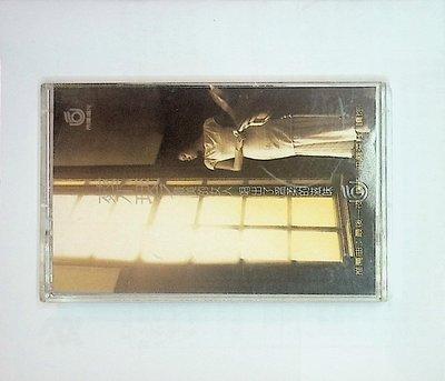 【198樂坊】蔡琴-最後一夜(………)錄Y
