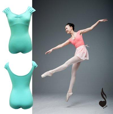 【 8NOTE 】芭蕾舞衣 Balle...
