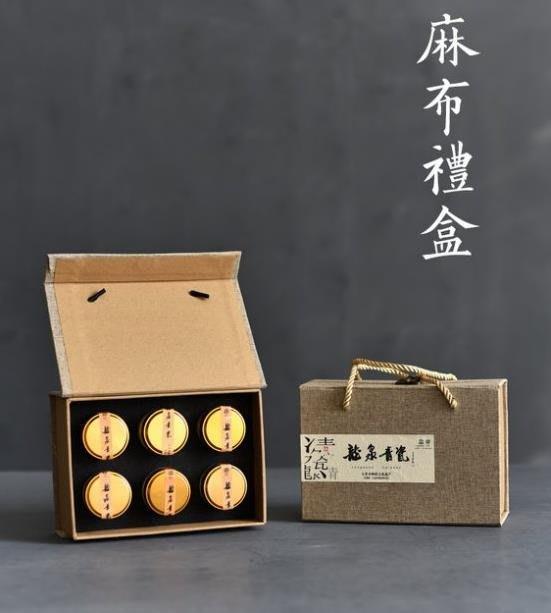 5C精選@迷妳茶葉罐龍泉青瓷便捷旅行存茶罐陶瓷小茶罐密封茶葉包裝盒