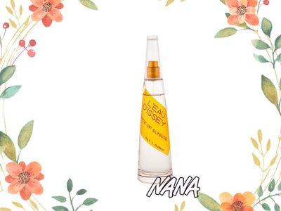 ♡NANA♡限量夏日Issey Miyake 三宅一生 一生之水 日出女性淡香水 90ml  TESTER