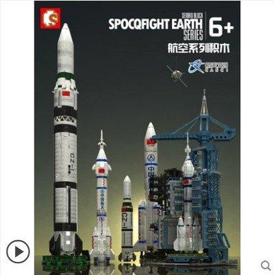 森寶積木神舟長征五號B月球火星探測器運載火箭中國航天航空模型