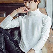 秋冬季男士高領毛衣修身韓版套頭純色針織衫打底衫線衫男學生潮-ஐ風行購物ஐ