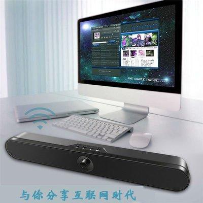 新款soundbar聲霸LP-S11雙8W喇叭低音炮藍牙音箱可接聽電話超好音無線藍牙音箱家用手機車載插卡U盤重低音炮音響