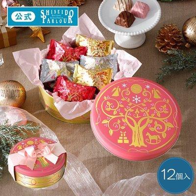 ArielWish日本資生堂 PARLOUR 銀座百年糕點2020聖誕節粉紅色玫瑰金聖誕樹鐵盒禮盒限量版--售絕版空鐵盒