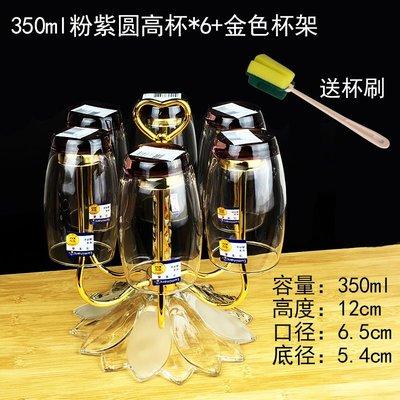 威士忌杯 玻璃杯 高腳杯樂美雅玻璃杯套裝創意透明水杯子耐熱茶杯牛奶杯果汁杯家用杯架子