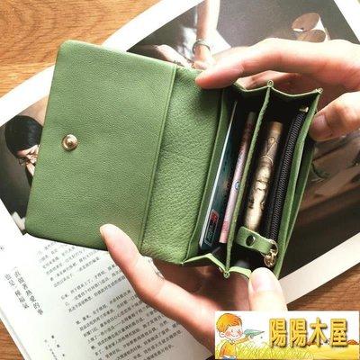 時尚錢包女式小卡包零錢夾名片包【陽陽木屋】