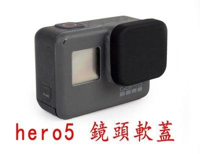 gopro hero5 black 鏡頭蓋 軟蓋 保護蓋 蓋子 非 潛水殼 硬蓋 hero6 hero7 black