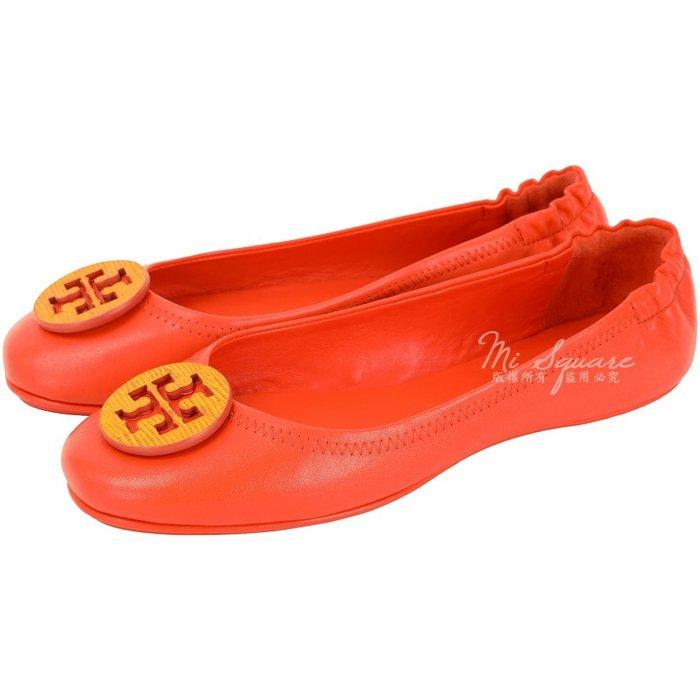 米蘭廣場 TORY BURCH Minnie Travel 雙T紋路盾牌折疊平底鞋(亮橘色) 1920730-17