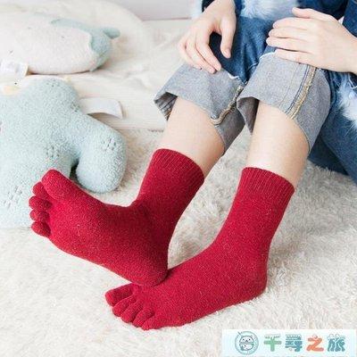 店長推薦 羊毛五指襪男士女士純棉中筒春秋季商務羊毛襪冬季吸汗運動分趾襪