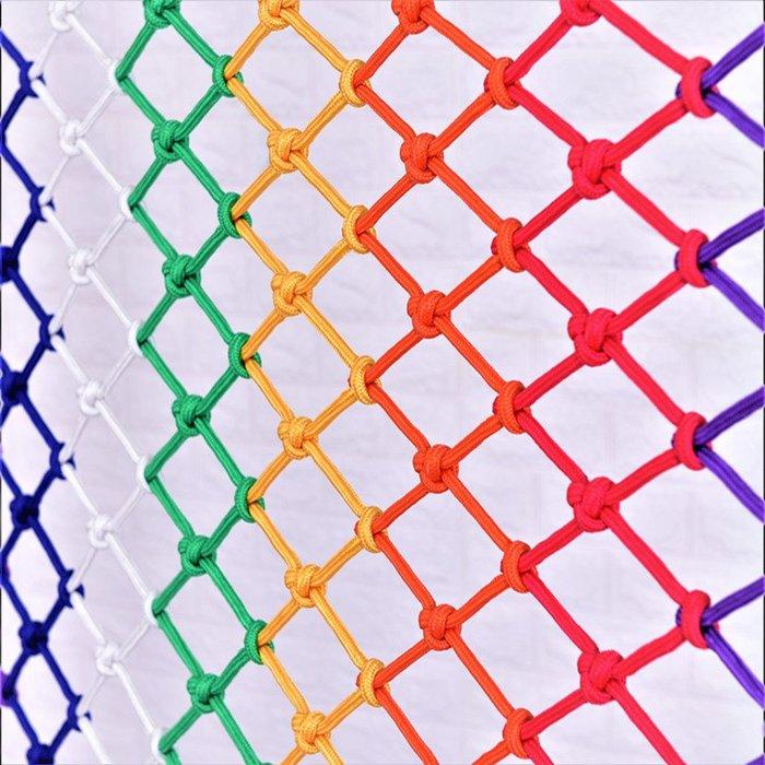 千夢貨鋪-尼龍安全網繩兒童樓梯防護網攀爬網編織吊頂網格彩色裝飾網掛衣網