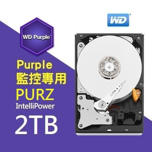 保誠科技~監控硬碟大降價2TB硬碟 含稅價 WD20PURZ 適用長時間 監視監控專用硬碟 影音儲存節能硬碟 WD紫標